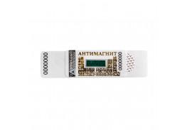 Антимагнитная пломба-наклейка УМИ-ТФ-1