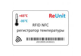 RFID метка - регистратор температуры RU07TL3