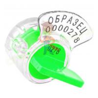 Роторная пломба Ротор-3 - Роторная номерная пломба Ротор-1, зеленый