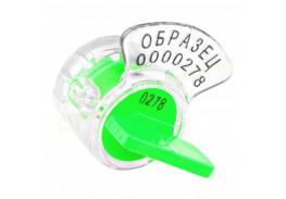 Роторная номерная пломба Ротор-1, зеленый