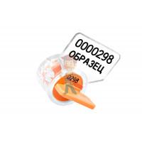 Роторная пломба Ротор-3 - Роторная номерная пломба Ротор-3, оранжевый