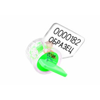 Роторная пломба Ротор-3 - Роторная номерная пломба Ротор-3, зеленый
