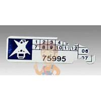 Пломба наклейка номерная НН-2, 22х66 мм - Пломба наклейка тип PVC