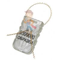 Роторная пломба Ротор-3 - Пломба пластиковая СИЛТЭК®-М