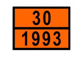Знак ООН 30/1993