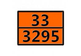 Знак ООН 33/3295