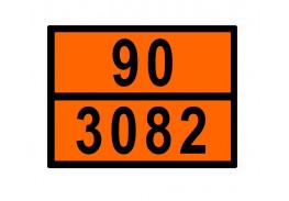 Знак ООН 90/3082